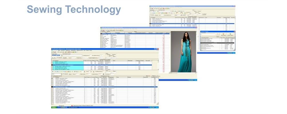 Программа технолог швейного производства